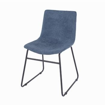Aspen Pair of Blue Fabric Dining Chairs -0