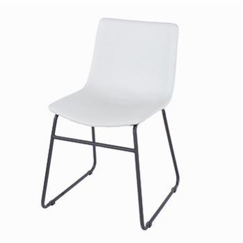 Aspen Pair of PU Grey Dining Chairs -0